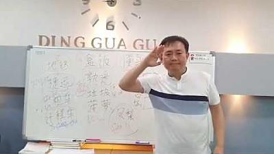 중국대륙과 대만, 홍콩말과 단어의 차이